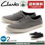 ショッピングクラークス クラークス CLARKS ゴスリング ウォーク スリッポン メンズ