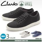 ショッピングクラークス クラークス CLARKS スニーカー ランダーキャップ メンズ クリスマス