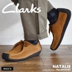 クラークス 靴 メンズ ナタリー カジュアルシューズ NATALIE 26131181 CLARKS ORIGINALS