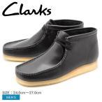 クラークス オリジナルス CLARKS ORIGINALS ブーツ ワラビーブーツ メンズ