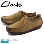 クラークス CLARKS ナタリー UK規格 メンズ 革靴