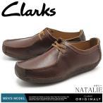 ショッピングクラークス クラークス オリジナルス CLARKS ORIGINALS カジュアルシューズ ナタリー メンズ クリスマス