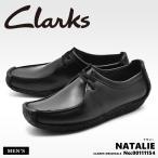 其它 - CLARKS クラークス カジュアルシューズ ナタリー NATALIE 00111154 メンズ