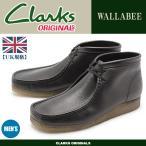 クラークス CLARKS ワラビーブーツ メンズ 革靴