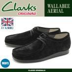 クラークス CLARKS ブーツ ワラビー エアリアル メンズ 革靴