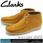 クラークス CLARKS ブーツ ワラビー エアリアル ブーツ メンズ 革靴