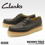 (期間限定クーポン配布中!) クラークス CLARKS レザーシューズ ベッカリー フィールド メンズ 革靴