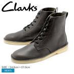 クラークス オリジナルス CLARKS ORIGINALS ショートブーツ デザートマリ メンズ
