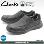 ショッピングクラークス クラークス CLARKS オイリーレザー カジュアルシューズ スリッポン COTRELL STEP メンズ