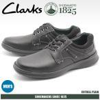 ショッピングクラークス クラークス CLARKS オイリーレザー カジュアルシューズ COTRELL PLAIN メンズ