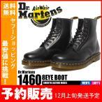 (予約販売) ドクターマーチン Dr.Martens ブーツ 1460  8ホール メンズ レディース クリスマス