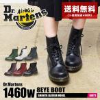 ドクターマーチン Dr.Martens 1460 W 8ホール ブーツ  レースアップ ブーツ レディース
