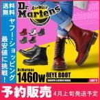 (予約販売) ドクターマーチン Dr.Martens ブーツ 1460 W 8ホール レディース