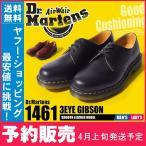 (予約販売)ドクターマーチン Dr.Martens シューズ 1461 3ホール ギブソン メンズ レディース