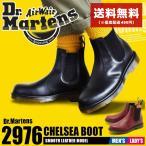 (期間限定!最大500円OFFクーポン配布中!)  ドクターマーチン Dr.Martens 2976 チェルシー サイドゴア ブーツ メンズ レディース