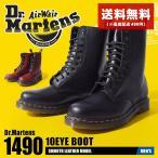 ドクターマーチン DR.Martens ブーツ 10アイレットブーツ 1490 メンズ レディース 10ホール 定番 人気 靴