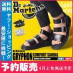 (予約販売) ドクターマーチン Dr.Martens グリフォン サンダル シューズ 靴 メンズ