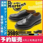 (予約販売) DR.MARTENS ドクターマーチン シューズ 3989 ブローグシューズ 24340001 メンズ レディース