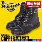 ドクターマーチン ブーツ メンズ レディース CAPPER DR.MARTENS 16058001 ブラック 黒 ユニセックス シューズ ブランド レトロ 新生活