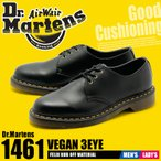 ドクターマーチン Dr.Martens べガン 3ホール メンズ レディース 革靴