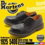 DR.MARTENS ドクターマーチン シューズ 1925 5400 3ホール スティール トゥ メンズ レディース 母の日