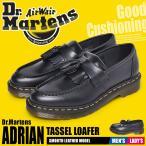 (クーポンで500円OFF) ドクターマーチン ローファー メンズ レディース エイドリアン タッセルローファー DR.MARTENS 22209001 ブラック 黒 靴 人気