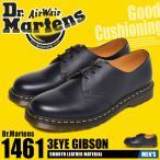 (クーポンで500円OFF) ドクターマーチン シューズ メンズ 1461 3ホール ギブソン DR.MARTENS 11838002 ブラック 黒 靴 ブランド 本革 レザー シューズ