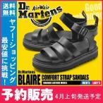 (予約販売) ドクターマーチン サンダル メンズ レディース ブレア BLAIRE 24191001 DR.MARTENS レザー グラディエーター ストラップ 厚底 本革