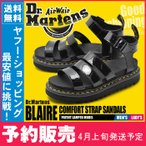 (予約販売) ドクターマーチン サンダル メンズ レディース ブレア BLAIRE 24192001 DR.MARTENS レザー グラディエーター ベルト 本革 黒