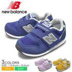 NEW BALANCE ニューバランス スニーカー FS996 ベビー&キッズ(子供用)