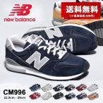 Yahoo!スニーカー・ブーツならZ-CRAFTニューバランス NEW BALANCE スニーカー CM996 メンズ レディース シューズ 靴 ローカット 定番 人気 おしゃれ スポーツ
