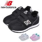 ニューバランス スニーカー キッズ ベビー ジュニア 子供 NEW BALANCE IZ996 ブラック 黒 グレー ピンク ユニセックス 男の子