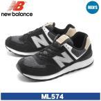 ショッピングbalance ニューバランス NEW BALANCE スニーカー ML574VAI メンズ