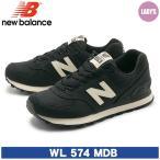 ニューバランス スニーカー レディース NEW BALANCE WL574 MDB