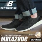 ニューバランス NEW BALANCE スニーカー MRL420 メンズ