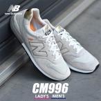 ニューバランス スニーカー メンズ レディース CM996 NEW BALANCE CM996BI ホワイト 白 靴 シューズ 通勤 通学 ローカット 定番