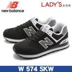 ショッピングニューバランス ニューバランス 574 NEW BALANCE W574 レディース スニーカー シューズ ランニング