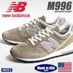 ニューバランス M996 NEW BALANCE M996 スニーカー ランニング メンズ