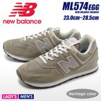 �˥塼�Х�� ��� ���ˡ����� NEW BALANCE ML574EGG �� ���塼��