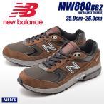 MW880