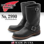 ショッピングレッドウィング レッドウィング REDWING レッドウイング 2990 11インチ エンジニアブーツ メンズ 革靴