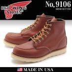 レッドウィング REDWING レッドウイング 9106 ブーツ 6インチ クラシックワーク メンズ 革靴