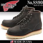 レッドウィング REDWING レッドウイング 8890 ブーツ アイリッシュセッター メンズ 革靴
