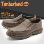 ショッピングティンバーランド ティンバーランド TIMBERLAND ヘストン スリッポン ウォータープルーフ メンズ 革靴