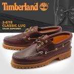 ショッピングデッキシューズ ティンバーランド TIMBERLAND 3アイレット デッキシューズ クラシック ラグ メンズ 革靴