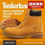 ティンバーランド ブーツ メンズ 6インチ プレミアムブーツ ウィートヌバック TIMBERLAND カジュアル イエロー アウトドア 靴