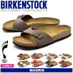 ショッピングビルケン BIRKENSTOCK ビルケンシュトック サンダル マドリッド MADRID [細幅タイプ] レディース