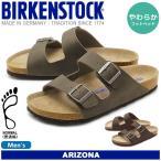 ショッピングBIRKENSTOCK BIRKENSTOCK ビルケンシュトック サンダル アリゾナ [普通幅タイプ] メンズ コンフォート 靴