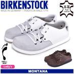 ビルケンシュトック BIRKENSTOCK モンタナ コンフォートシューズ MONTANA レディース 細幅タイプ 靴 シューズ