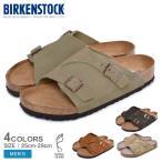 (5のつく日限定価格) BIRKENSTOCK ビルケンシュトック メンズ サンダル チューリッヒ BS ZURICH BS 靴 シューズ レザー コンフォート